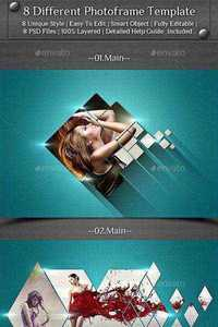 GraphicRiver - 8 Different Photoframe Template 10813819
