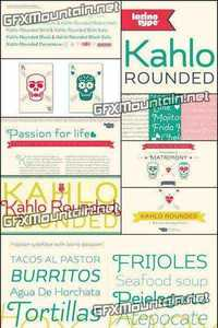 Kahlo Rounded Font Family - 25 Fonts for $195