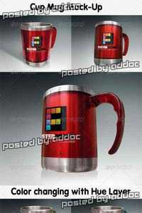 GraphicRiver - Cup Mug Mock-Up