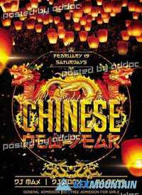 Chinese New Year2 Flyer PSD Template