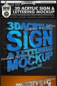 Graphicriver - 3D Acrylic Sign Mockup - Premium Kit