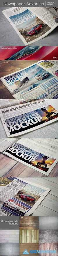 GraphicRiver - Newspaper Advertise Mockup 13345143