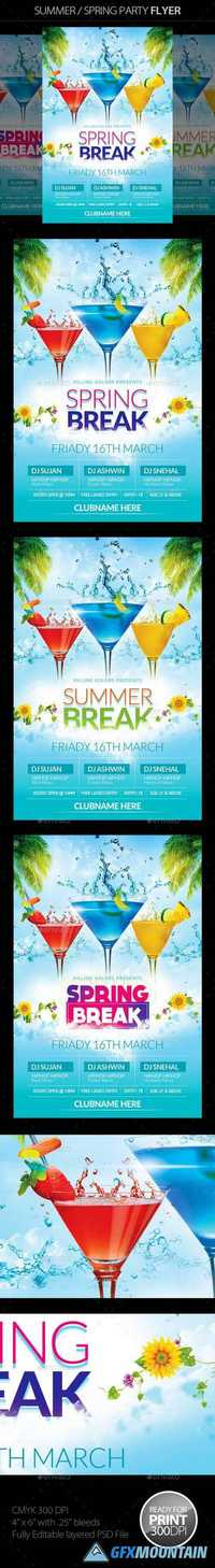Spring Summer Party Flyer 10803428