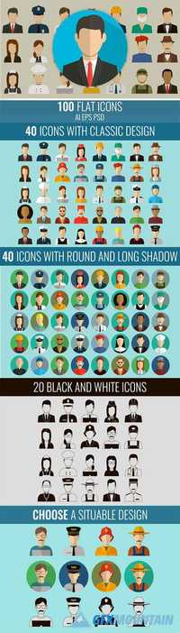 100 People Flat Icons 529295