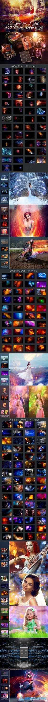 Enigmatic Light - 150 Photo Оverlays 677625
