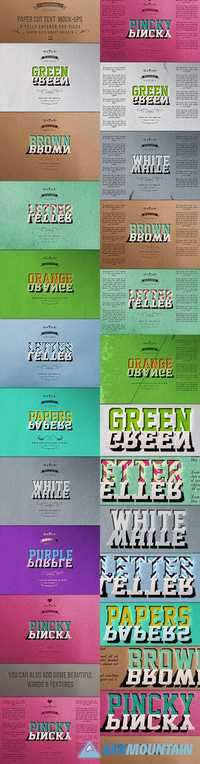 GraphicRiver - Paper Cut Text Mock-Ups 19009260