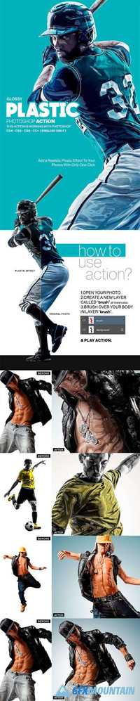 GraphicRiver - Glossy Plastic Photoshop Action - 19318915