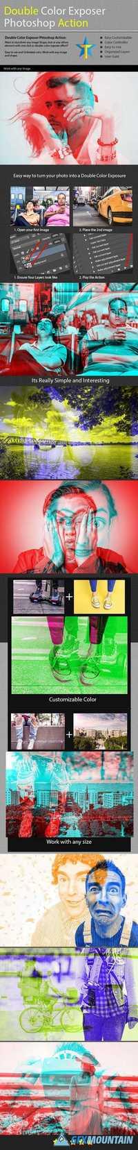 Graphicriver - Double Color Exposure Photoshop Action 19413574