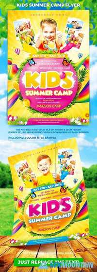summer camp brochure template free download - kids summer camp flyer 19761069 free download graphics