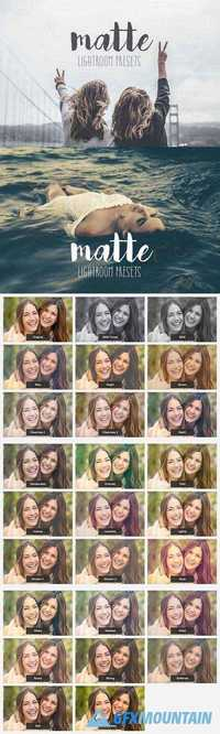 25 Matte Lightroom Presets 1027159