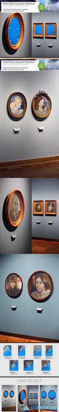 Gallery Mockups Paintings HD 868866