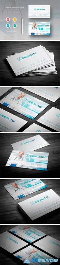 Dental Care Business Card 1625422