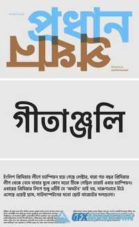 Tatsam Bengali Font Family » Free Download Graphics, Fonts, Vectors