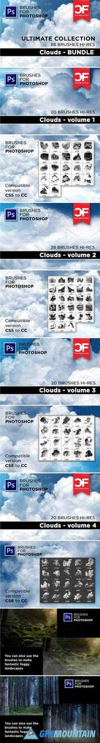 ULTIMATE CLOUDS BRUSHES COLLECTION - 1853509