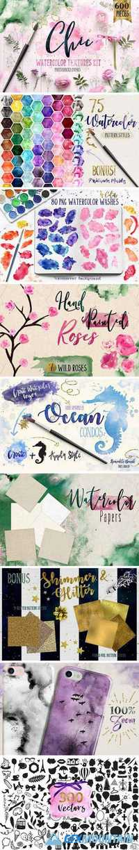 CHIC WATERCOLOR TEXTURES KIT 1941315