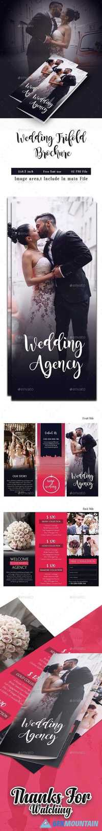 Wedding Photography Trifold 20932262