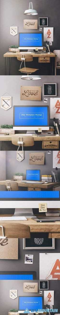 Workspace / Workstation Mockups 1900207