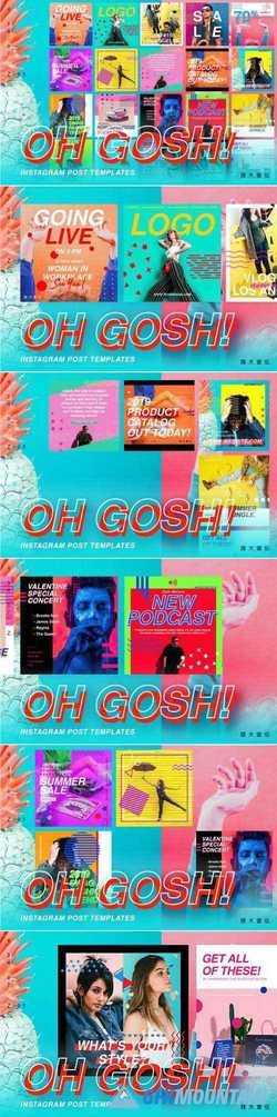 OH GOSH! - INSTAGRAM POST TEMPLATES - 2181902
