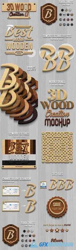 3D Wood Creation Mockup 21256494