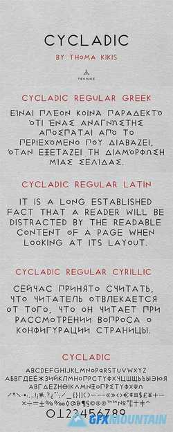 Cycladic Font Family