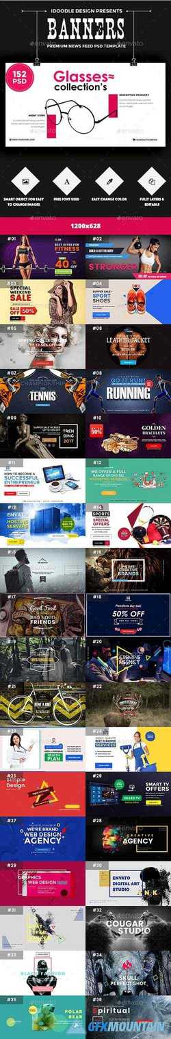 Promotion NewsFeed Ads - 152 PSD [02 Size Each] 15295067