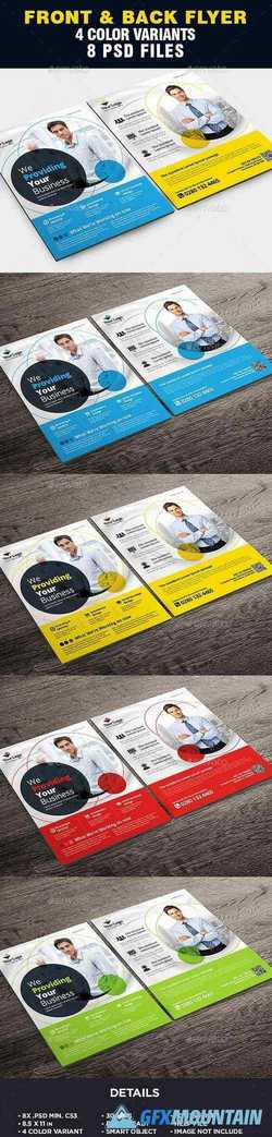 Corporate - Business Flyer Template 22309067