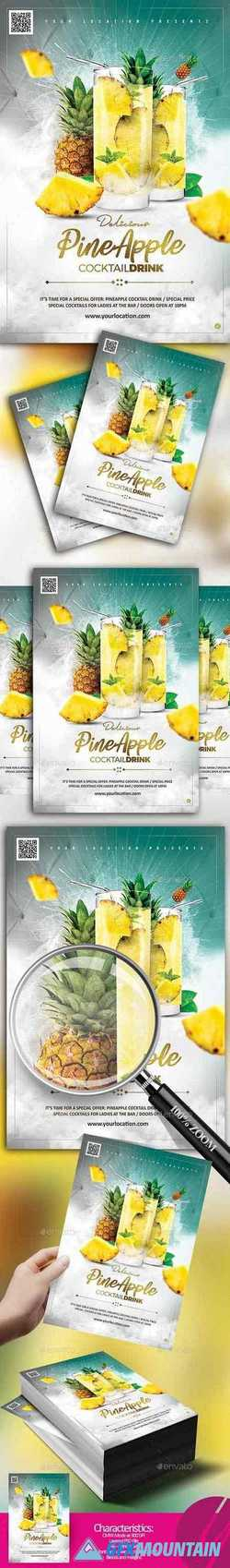 Pineapple Cocktail Drink Flyer 22363147