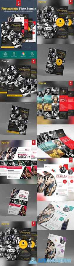 Photography Flyer Bundle 22630643