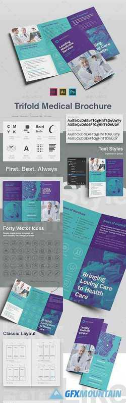 Trifold Medical Brochure 22866269