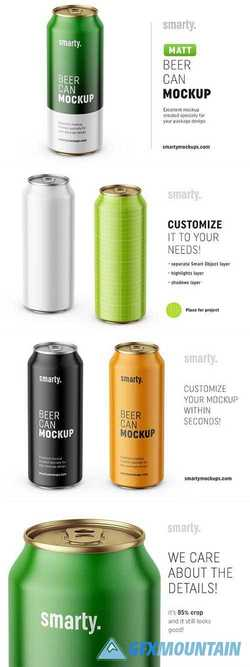 Beer can mockup 3210550