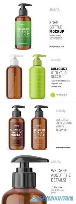 Amber soap bottle mockup 3447216