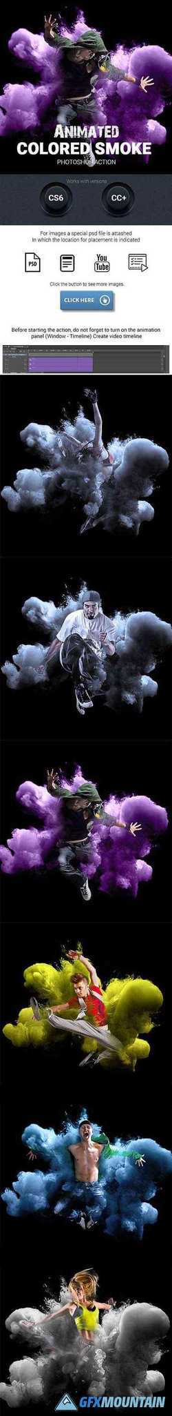 Animated Colored Smoke Photoshop Action 24833037