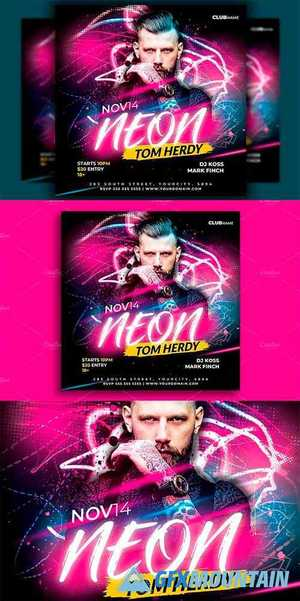 Dj Party Flyer Template 4586078