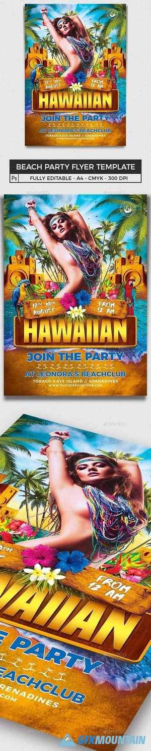Beach Party Flyer Template V5 8146194