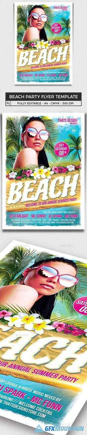 Beach Party Flyer Template V4 7958131
