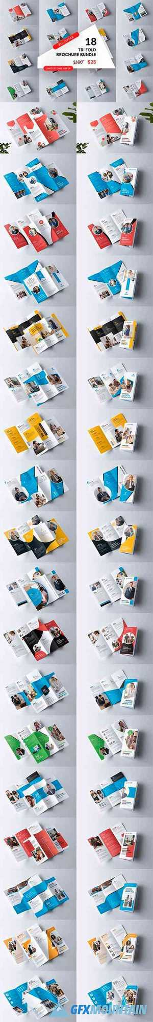 Corporate Trifold Brochure Bundle 5490709