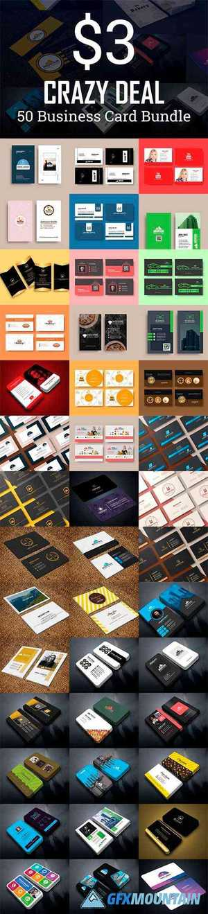 50 Business Card Bundle - Crazy Deal 5389488